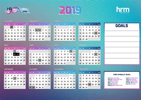 holiday gift printable calendar hrm asia hrm asia