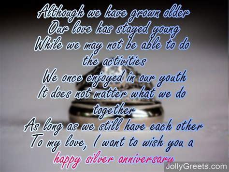 anniversary poems silver wedding anniversary poems