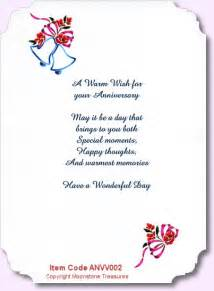 wedding card sentiments wedding anniversary card verses by moonstone treasures