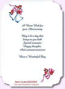 Wedding Anniversary Card