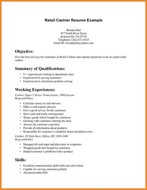 resume objective sample  students world  reference