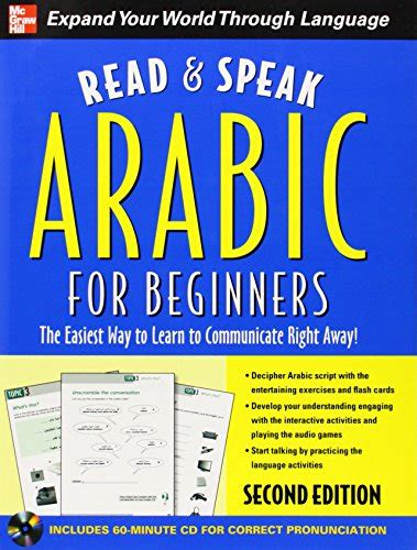 Read And Speak Arabic For Beginners With Audio Cd, Second  Import It All