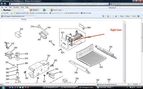 onoff switch   ice maker  refrigerator model gsswgph cc