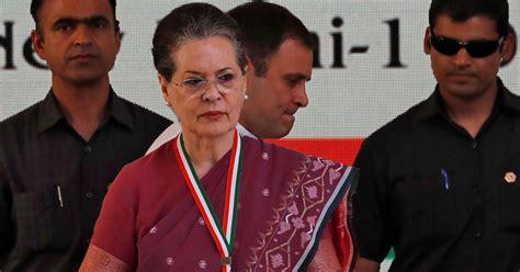 Coronavirus: Modi government mismanaged Covid situation ...