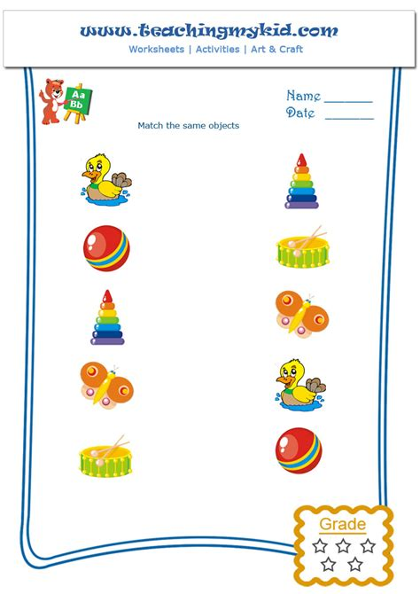 free printable worksheets for preschool teachers free