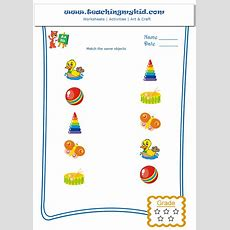 Matching Worksheets For Kids Chapter 2 Worksheet Mogenk Paper Works