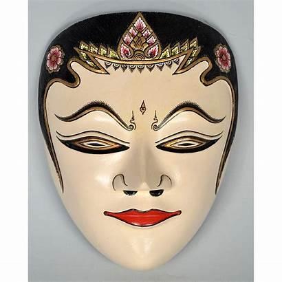 Sita Java Mask Javanese Indonesia Topeng Sintha