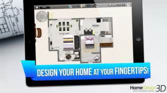 Home Design App Review Home Design 3d On The App Store