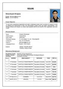 Resume Sle Templates Resume Format Resume Cv