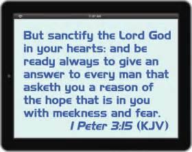 KJV Bible Verse Clip Art