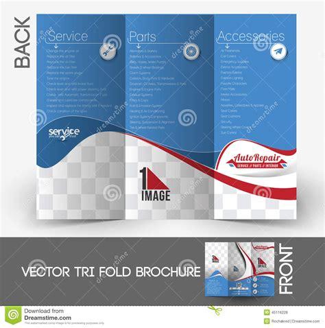 Automobile Brochure Design by Automobile Center Tri Fold Brochure Stock Vector Image