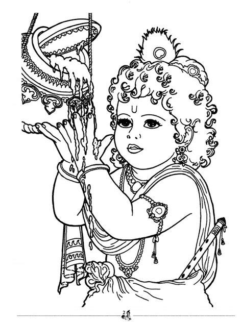 krishna makhanchor coloring book