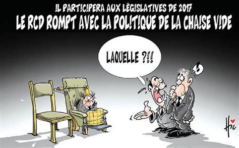 crise de la chaise vide politique caricatures et humour gagdz com