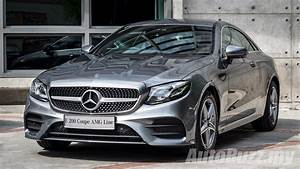 Class E Coupe 2017 : the new mercedes benz e class coupe now in malaysia start every journey with a light show ~ Medecine-chirurgie-esthetiques.com Avis de Voitures