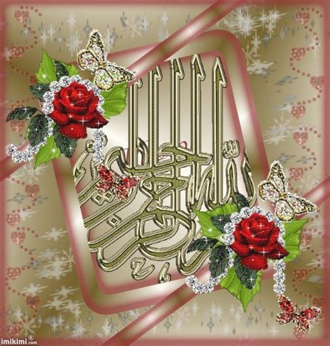 beautiful frame aniamted allah pinterest beautiful
