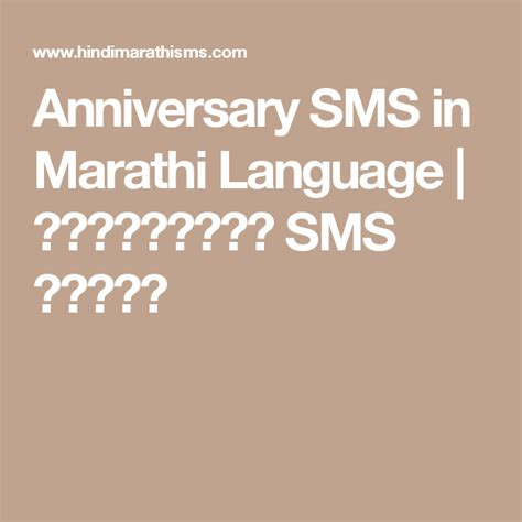 happy marriage anniversary wishes images  marathi gettyimages