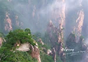 China Huangshan Mountain Range Hiking