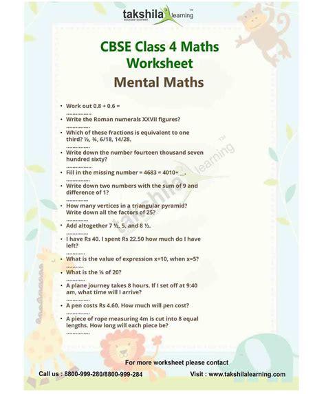 ncert cbse class 4 maths practice worksheet mental maths