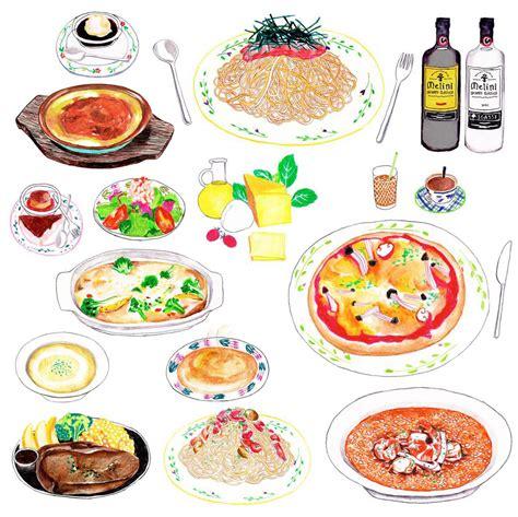 cuisine dwg hello again yellow food menu drawings