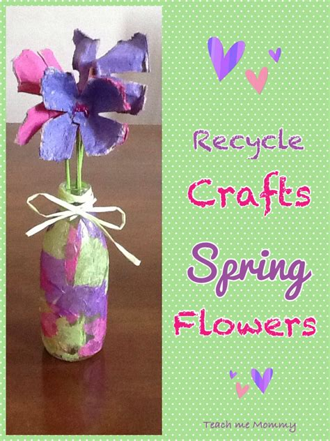 recycled arts and crafts ideas recycle crafts flowers teach me 7089