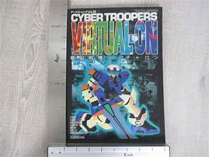 Virtual On Cyber Troopers Dennoh Kouryaku Manual Guide Fan