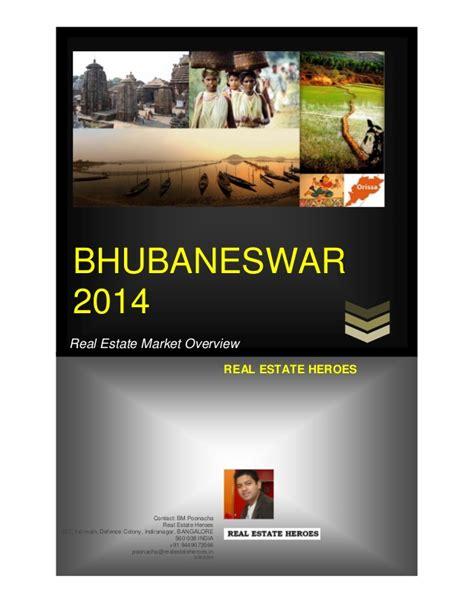 Bhubaneshwar 2014 Real Estate Heroes
