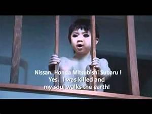 scary movie 4 the grudge (with lyrics!) - YouTube