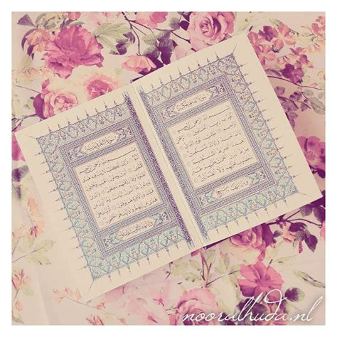 holy quran   pink floral background hijab