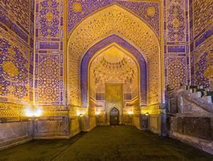 Islamic, Art, Architecture, Painting, Calligraphy, Ceramics