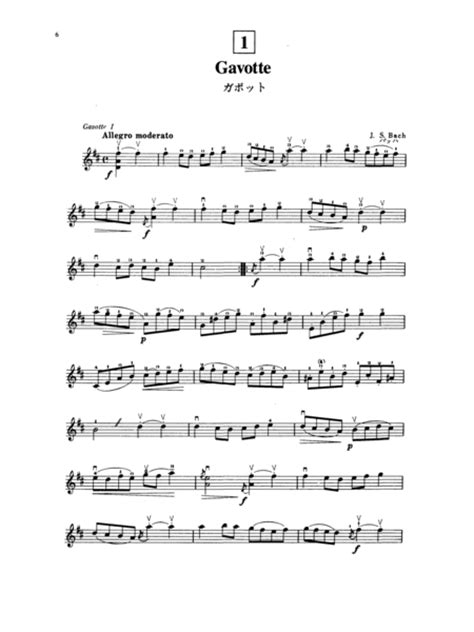 Suzuki Violin Sheet by Sheet Suzuki Violin School Volume 5 Violin Part