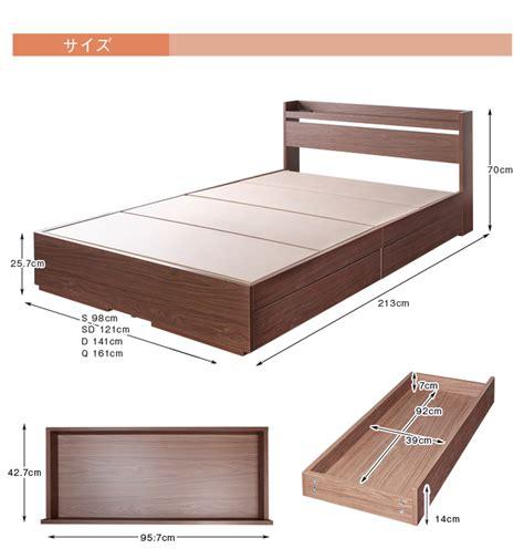 bekkestua headboard standard bed frame interior y works rakuten global market bedframe quine