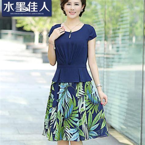 Brand Middle Aged Old Women's Chiffon Dress Mom Short