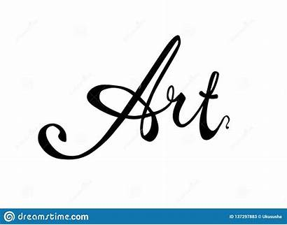 Word Written Arte Kalligrafische Wit Calligraphic Calligrafico