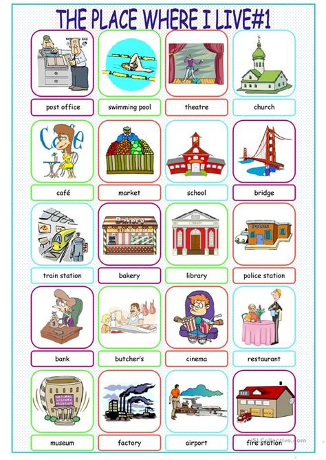 place    picture dictionary worksheet
