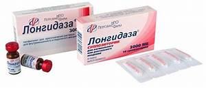 Лечение аденоме предстательной железы