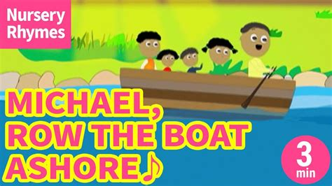 Michael Row The Boat Ashore Translation by こげよマイケル Michael Row The Boat Ashore 英語のうた