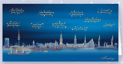 weihnachtskarte internationale gruesse aus hamburg