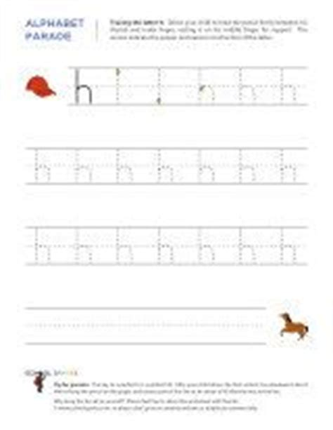 practice tracing  letter   alphabet alphabet