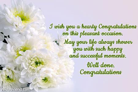 hearty congratulations congratulations message