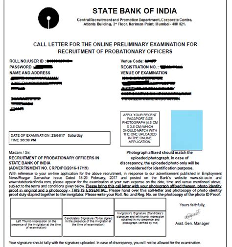 sbi po admit card  prelims call letter released