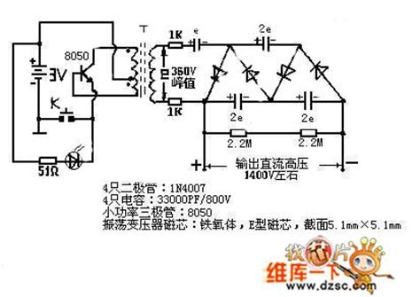 electric mosquito swatter circuit electrical