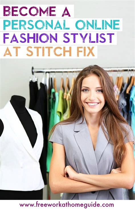 how to become a home stylist become a personal online fashion stylist at stitch fix