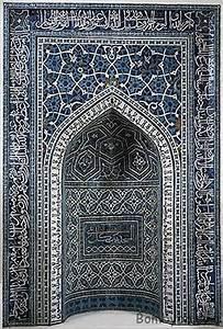 Welcome, To, Fun2shh, World, Latest, Beautiful, Ramdan, Islamic