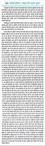 Railway station essay in english