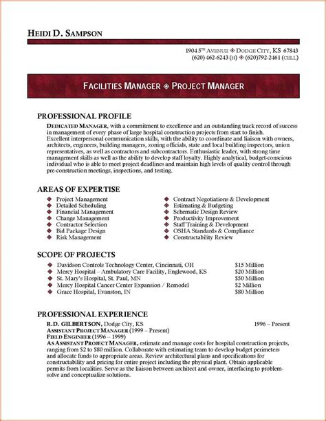 ministry resume templates resume name