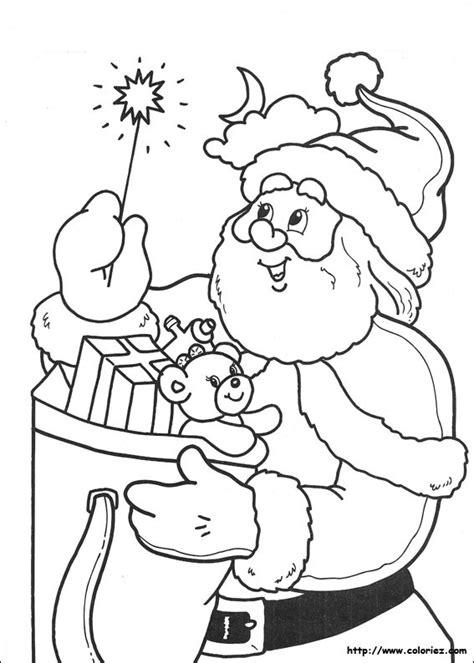 Coloriage  La Magie De Noël 2