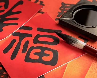 Calligraphy Wallpapers 1024 1280