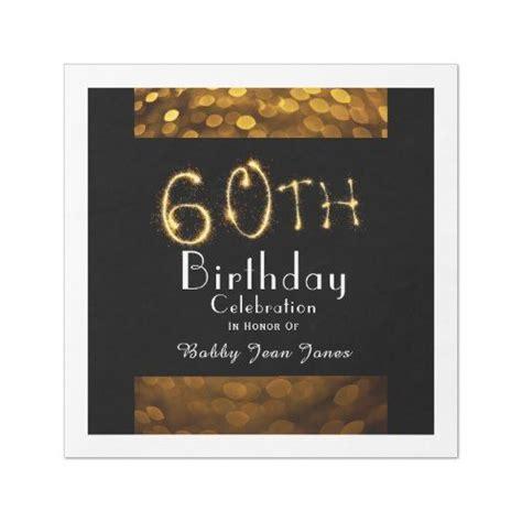 birthday party gold sparkler paper dinner napkins