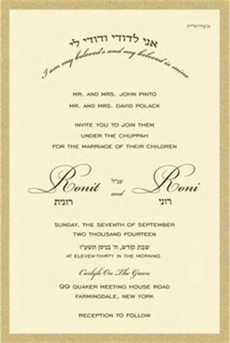 Hebrew Jewish Wedding Invitations On Pinterest. Wedding Reception Yacht. Wedding Planning Checklist For Vegas. Wedding Reception Brunch. Cheap Letterpress Wedding Invitations Australia. Wedding Ideas Yorkshire. Wedding Websites Wordpress. Wedding Florists Boise. Calligraphy Wedding Invitations For Sale