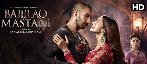 Bajirao Mastani Hindi Movie
